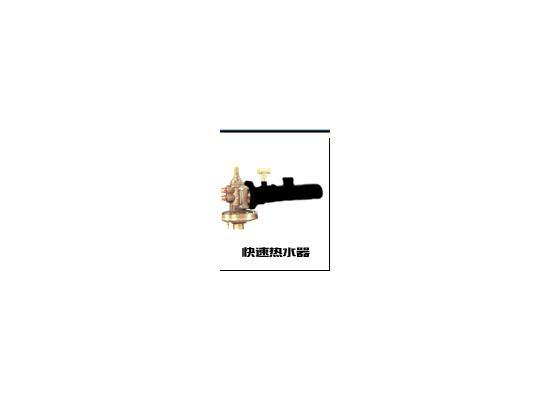 快速热水器(FRT415/535/665/8120)