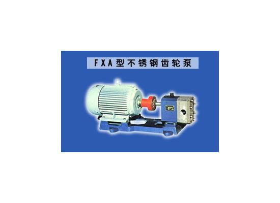 不銹鋼齒輪泵(FXA型)
