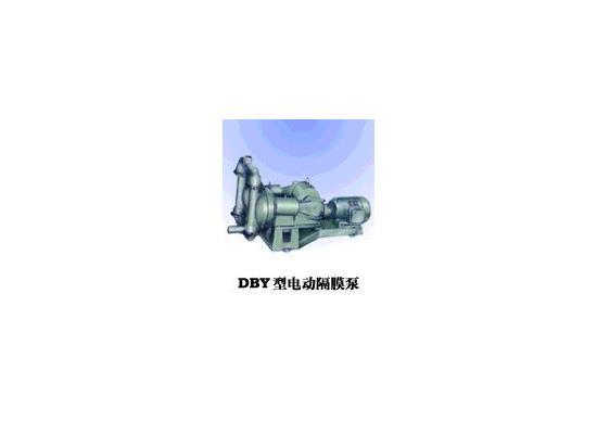 電動隔膜泵(DBY)