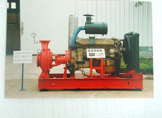 柴油机消防泵(XBC6.8/120)
