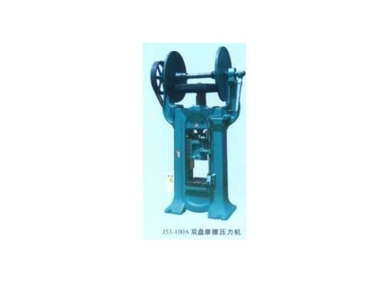 J53-100A摩擦压一切力机(J53-100A)