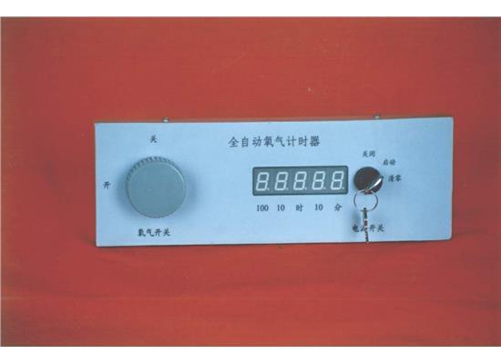 氧战斗阵型气计时器 (A-1)