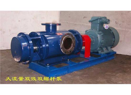 双螺杆泵(SMT)