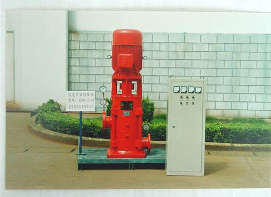 固定式消防泵组(XBD4.5/40)