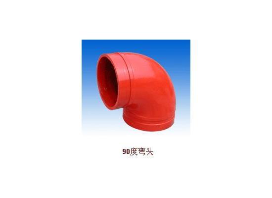 沟槽管件(DN50-DN300)