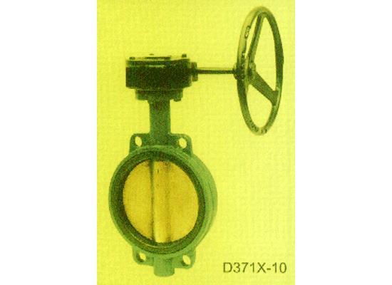 D341H-25硬密封蝶閥(GDL型)