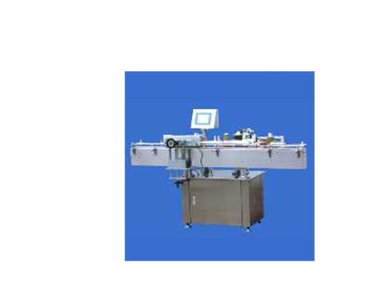 自动贴标机(RG1001)
