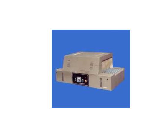 热收缩机(4020)