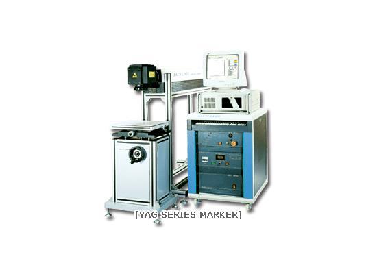 大族YAG系列激光打标机(YAG-M50)