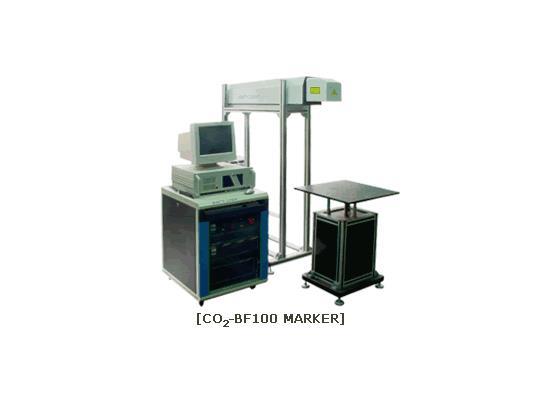大族CO2系列激光雕刻機(CO2-30W)