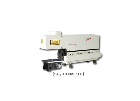 大族CO2系列激光打標機(CO2-10W)
