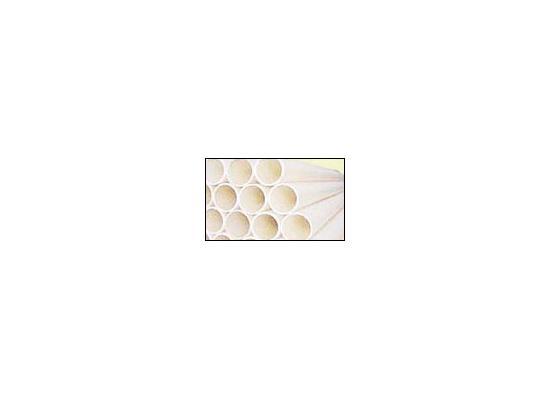 聚丙烯(pp)管材(DN20----400)