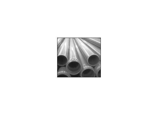 PVC 管材(DN20---630)