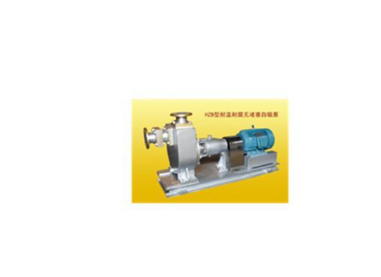 HZB型耐溫耐腐自吸式化工離心泵(HZB)