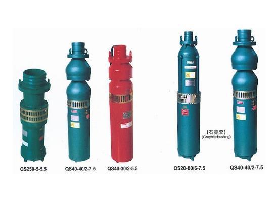QS型充水式潛水電泵系列(QS型)