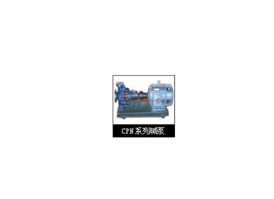 CPN系列耐温耐腐无堵塞碱泵(CPN25-25-125)
