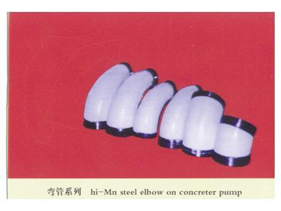 高锰一声低喝钢弯管(各种型号)