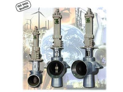 Reineke电站控制阀(DN50-1500,PN50-500,温度达600℃)