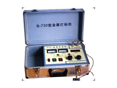 电化学打标外套机(A-830、B-730、C-630)