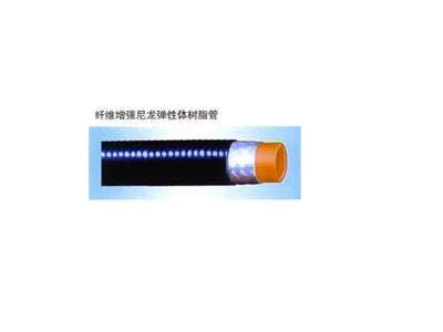 尼龍樹脂管(DN2-51)