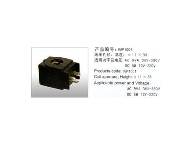 WP1001特种电磁线圈(WP1001)