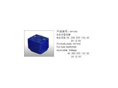 WP1006特种电磁线圈(WP1006)