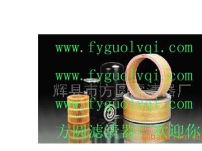 英格索空压机油气分离器芯,空滤芯,油滤芯(54591513)