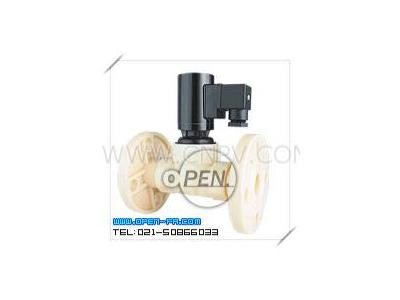 全塑料大口径身上九彩光芒一闪耐酸碱电磁阀(DN15-DN80)