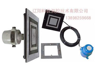 煤位仪 煤位信号发生∞器 堵煤开关 堵料开(RF808)