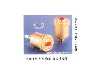 進口自動排氣閥(DN15  DN20)