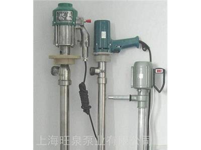 手提式抽桶泵(SB系列)