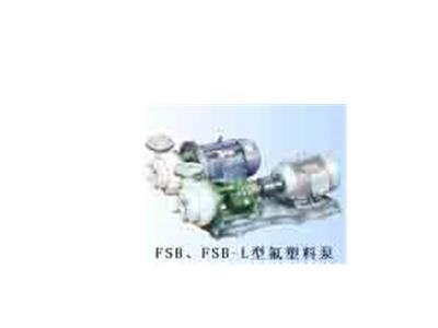 FSB,FSB-L型氟塑料泵(FSB)