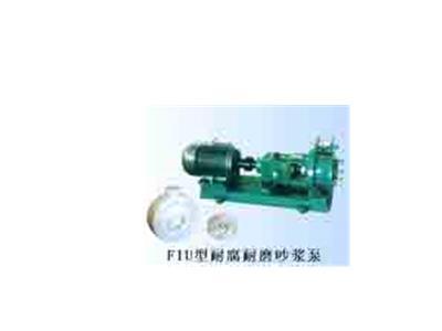 FIU型耐腐耐磨砂浆泵(FIU)