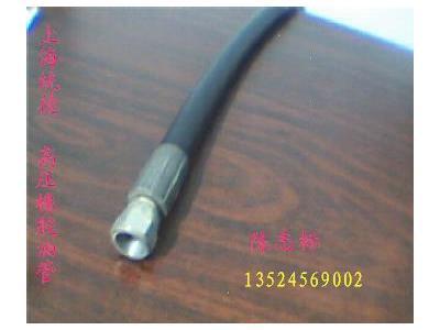 高壓管(1/4-1寸)