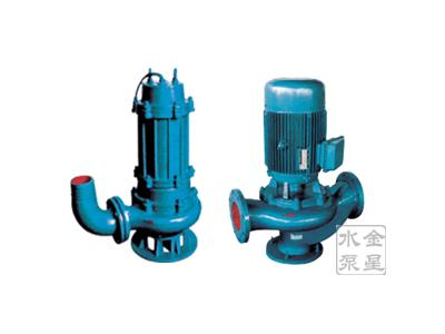 无堵塞排污泵(QW、WQ、LW、GW型)