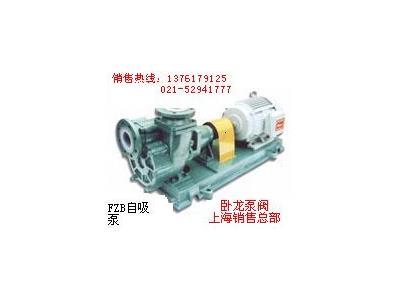 FZB氟合金自吸泵(40FZB-20至80FZB-30L)