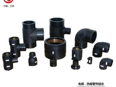 聚〗乙烯管件(电熔管件)