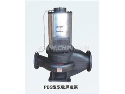 PBSL屏蔽立式單級雙吸泵(PBSL150-280)