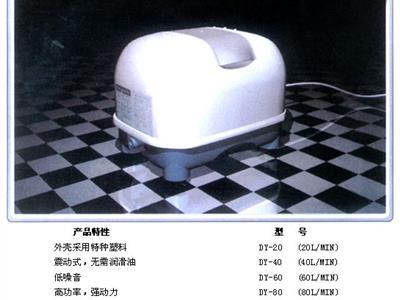 污水處理專用氣泵(DY-120)