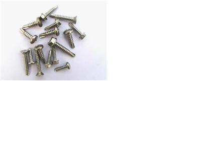 不锈钢钻尾螺钉(-)
