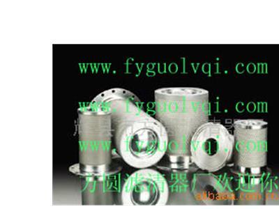 空压机油气分�|离滤芯(0)