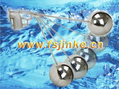 不銹鋼浮球閥(叁扛桿式)