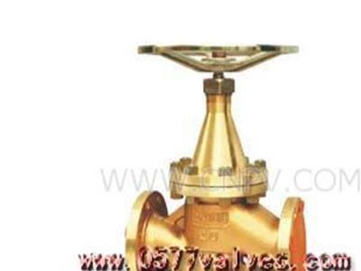 H41W铜氧气阀-浙江氧气阀-温州氧气阀(H41W)