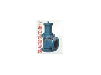 液压角式排泥阀(J744X)