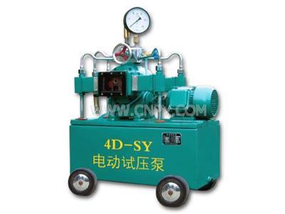 试压泵(4D-SY)