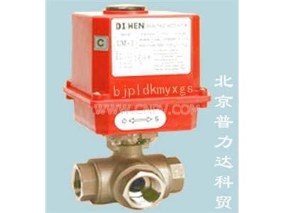 电动三通球阀(DN15-50)