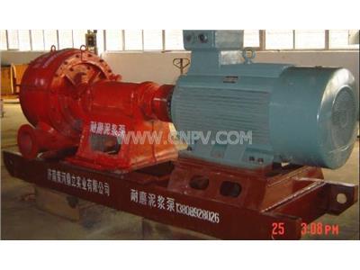 耐磨抽砂泵,黃砂泵,尾礦泵,采砂泵(FGKN)
