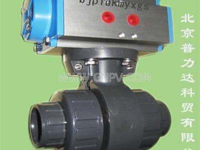 UPVC(强力塑料)气动球阀(DN15-100)