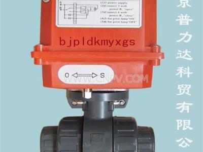 UPVC(強力塑料)電動球閥(DN15-100)