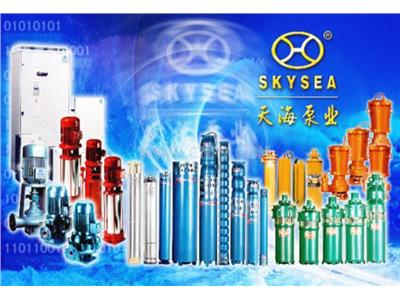 高扬程潜水泵/耐高温耐腐蚀热水泵/消防泵(200QJ80-22)